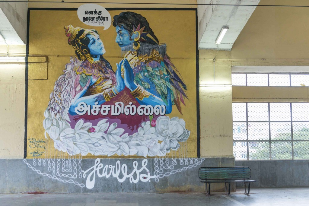 Fearless Collective on Greenways road MRTS station