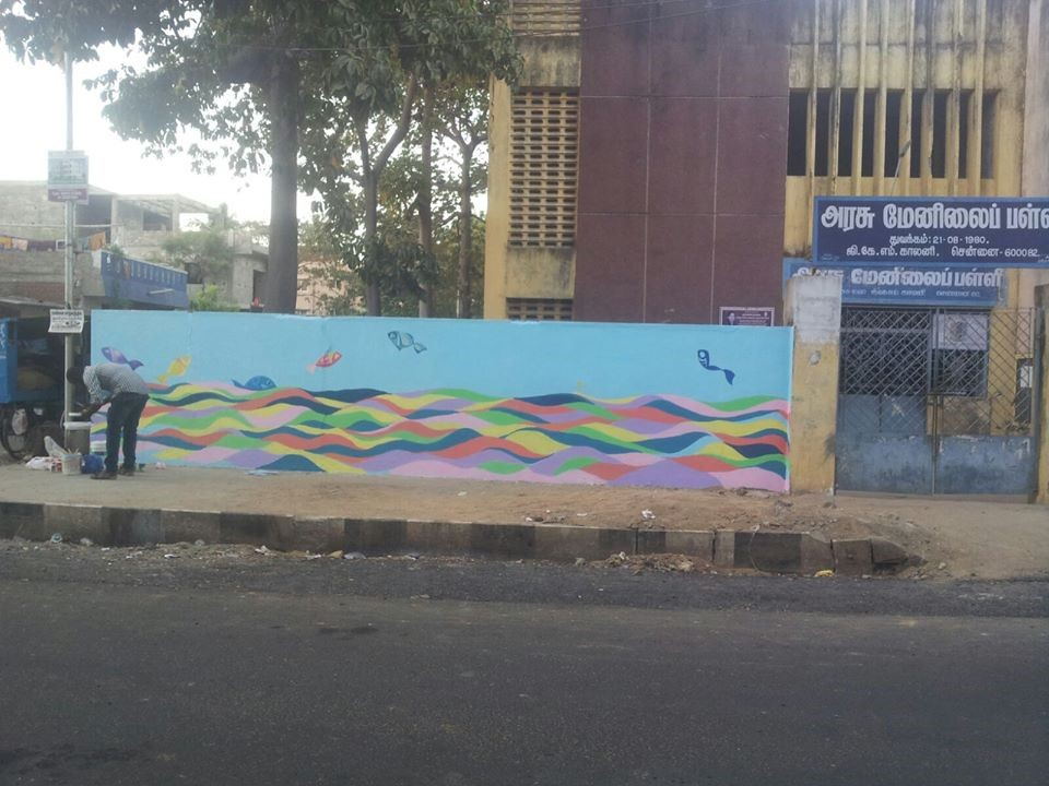 Wall mural painting at Government High School